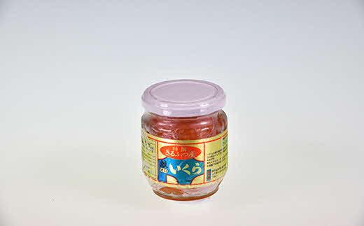 猿払村のおいしいもの詰め合わせセット (ホタテ玉冷・いくら、ほたてのり、ソフト貝柱)【13026】