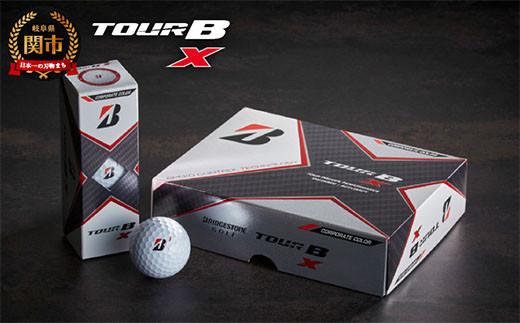TOUR B X コーポレートカラー 1ダース (ゴルフボール) T18-08