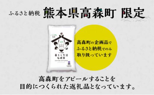 【定期便 6ヶ月】訳あり 緊急支援品 新米 家計応援米 計 15kg(5kg×3袋)精米 白米 032-001