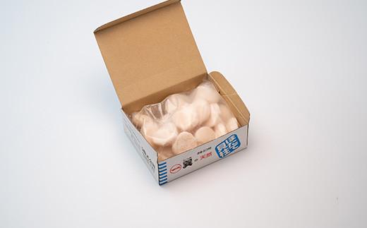 北海道猿払産 冷凍ホタテ貝柱 500g(20~25玉)【01017】