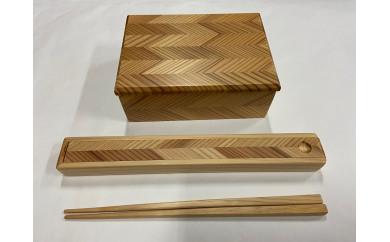 木の弁当箱セット