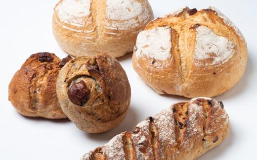 [1213]とかち産ライ麦全粒粉ブレンド・パンドカンパーニュセット