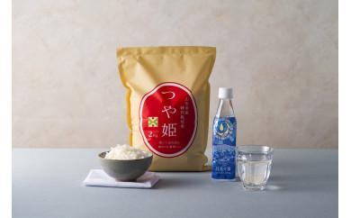 山形のおいしいお米とおいしい水セットD224