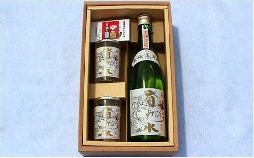 [№5900-0001]銘酒「菊の水」1本