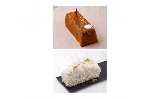 No.141 パウンドケーキセット / ピスタチオ ホワイトチョコレート シナモン 洋梨 東京都