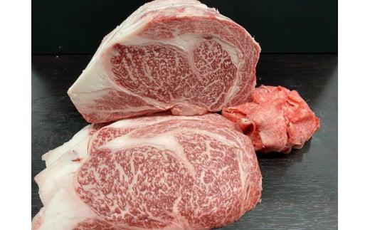 No.0817 最高級 黒毛和牛 サーロインステーキ 200g 銘柄福島牛 A5~A4等級