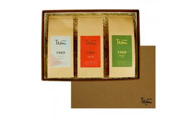 TAJIMA COFFEE  コーヒー粉ブレンドセット(200g×3)
