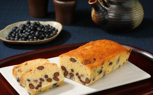 2回目:厳選された岩手県産の黒豆をたっぷり使ったパウンドケーキです。