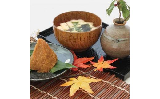 中能登町産の米麹と大豆で使る手作り味噌づくりセット~樽なし~