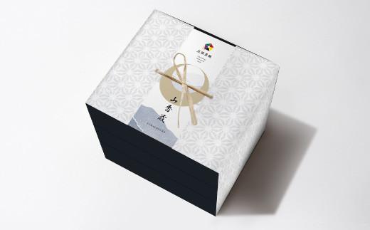 高千穂郷・椎葉山地域の極上の品を厳選三重の折り箱に詰めた究極の逸品「山香蔵」