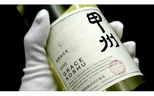 B2-636.中央葡萄酒 グレイス甲州(白・辛口)