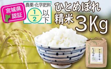 「ごちそう定期便」(お米・加工品・野菜6ヶ月コース)