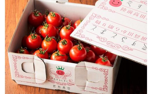 あまりの甘さに思わず「笑顔」になるトマト