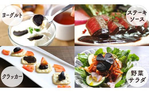 ヨーグルト、チーズクラッカー、野菜サラダのトッピングにもおススメですが、巷のフレンチシェフで流行っているのがステーキソースです。