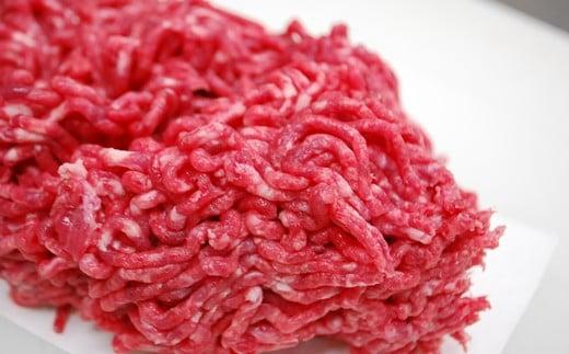 牛1頭ごとのひき肉。だから美味しい♪