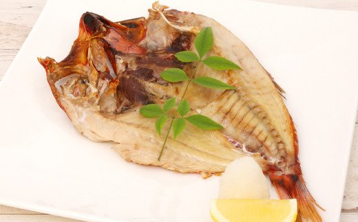 料亭の味 特大 金目鯛 開き 4枚入り(1枚 350g前後)一塩開き干し