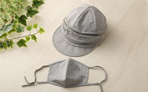 炭の恵み帽子とマスクのセット 洗濯可 UV加工 抗菌 消臭 フリーサイズ