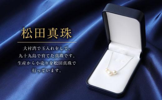 アコヤ真珠 ペンダントSV シルバー 3個珠