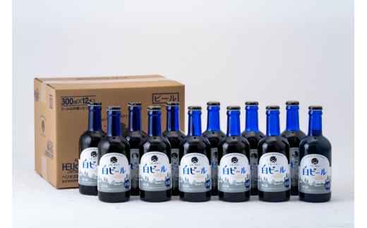 ユキノチカラ白ビール20本セットを6ヶ月の定期便でお届けします
