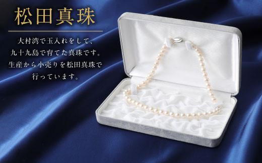 アコヤ真珠 ネックレス (7.5㎜-8.0㎜)長さ41㎝
