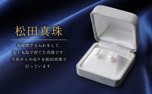 アコヤ真珠 ピアス K-18 WG 7.5mm