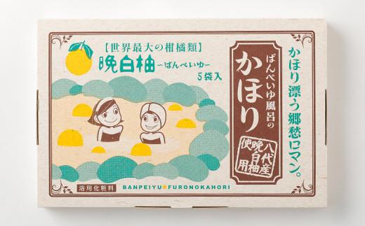 くまもと 手土産包み B 熊本柄 風呂敷(大) 晩白柚入浴剤