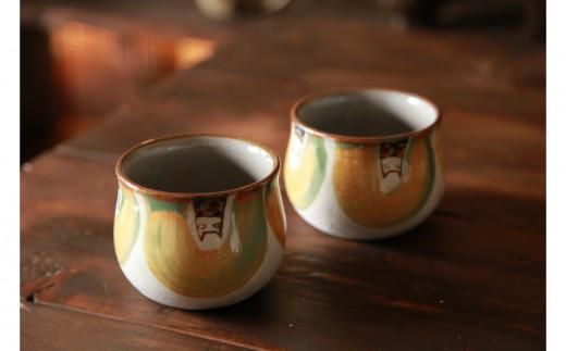 【伝統工芸】おなが家 ぽっちゃりカップ2個セット(ウロコ猫)