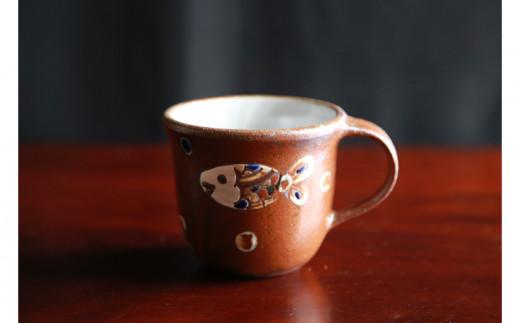 【伝統工芸】おなが家 太マグカップ(SAKANA)