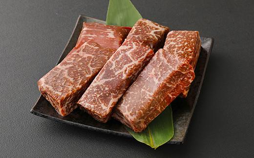【ニコニコエール品】熊本県産 あか牛 内もも 角切り ステーキ 600g