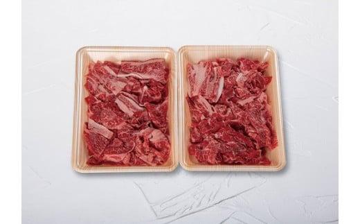 【A01093】おおいた和牛 切り落とし 1,100g(550g×2パック)