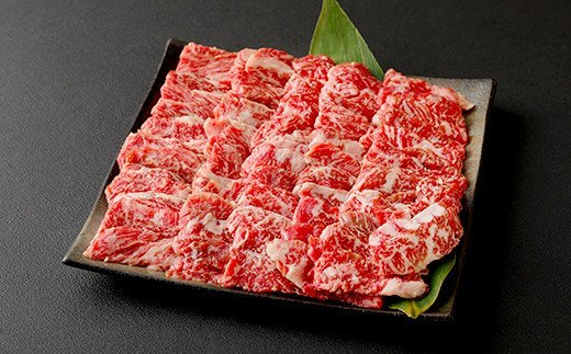 【ニコニコエール品】熊本県産 あか牛 バラ カルビ 焼き肉 用 600g