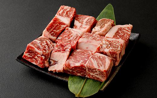 【ニコニコエール品】熊本県産 あか牛 サーロイン 角切り ステーキ 600g
