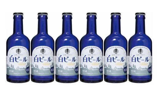 ユキノチカラ白ビール6本セットを12ヶ月の定期便でお届けします
