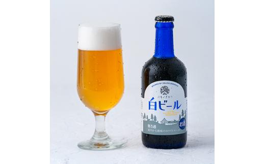 「白ビール」はさわやかな酸味とほのかな甘みが特徴。大麦麦芽と小麦麦芽をブレンドした麦芽100%のホワイトビールです