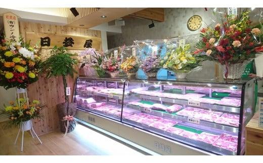 熊谷精肉店 店内