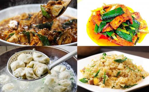ルーツは中国の四川で四川料理では欠かせない香味野菜です。麻婆豆腐や回鍋肉、餃子やチャーハンなど様々な料理に葉ニンニクが使われます