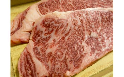 AX-21 <ニコニコエール品>【瑞穂農場】常陸牛のロースステーキ 約450g