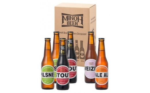 世界のビールコンテストで何度も金賞に輝いた、無ろ過・非熱処理の箕面ビール定番4種セット