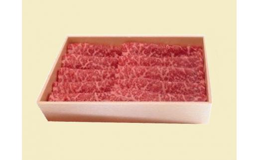 AX-20 <ニコニコエール品>【瑞穂農場】常陸牛のすき焼き用 約500g