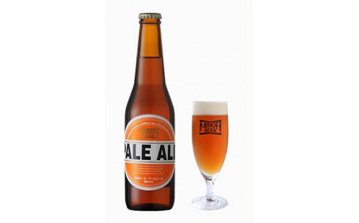 【ペールエール】アルコール度数:5.5% 色:淡色 味:シャープな苦み 香り:柑橘系ホップ 飲みごろ温度:12~14℃