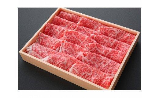 No.240 常陸牛ローススライス 約500g / 牛肉 ブランド牛 茨城県