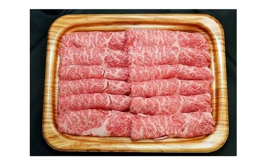 No.242 瑞穂牛肩ロースすき焼き用 約700g / 牛肉 ブランド牛 茨城県