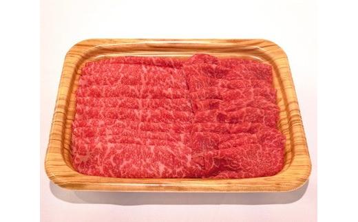 No.238 常陸牛すき焼用(モモ、肩)約600g / 牛肉 ブランド牛 茨城県