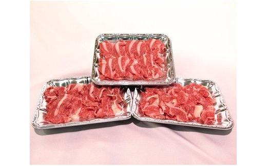 No.239 常陸牛切り落とし(モモ、肩、バラ)約1kg / 牛肉 ブランド牛 茨城県