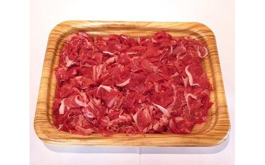 No.244 瑞穂牛切り落としセット 約1.5kg / 牛肉 ブランド牛 茨城県