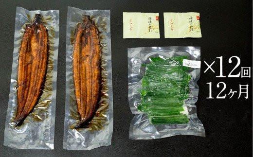 焼きにこだわっているため、ふっくら美味しくジューシーに仕上がっています。鰻140g2尾とタレ2袋、葉ニンニク1袋のセットです。