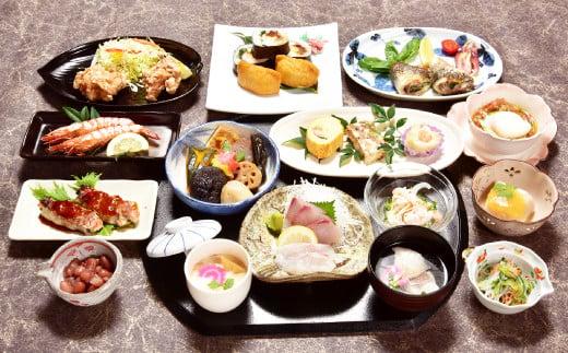 OFUKURO酒場 タンポポ 食事券 3000円(1000円×3枚)