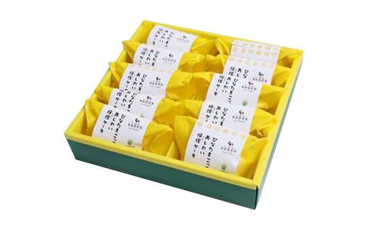 あじわい檸檬ケーキ 10個入り レモンケーキ ギフト 洋菓子 スイーツ