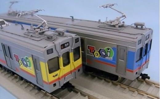 m094 鉄道模型車両「東急7500系TOQ-i」・線路セット カツミ