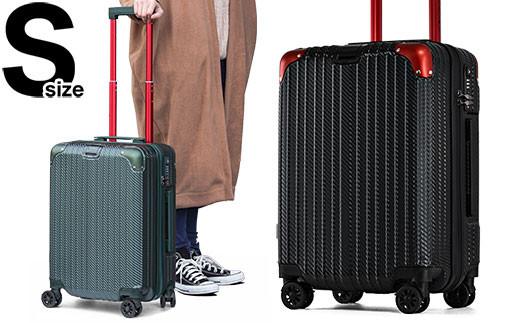 [PROEVO] 防水ファスナーキャリー スーツケース 修学旅行に最適 Sサイズ(カーボン/ブラック×レッド)・02-AL-3675